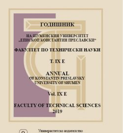 ANNUAL OF KONSTANTIN PRESLAVSKY UNIVERSITY OF SHUMEN VOL. IX E